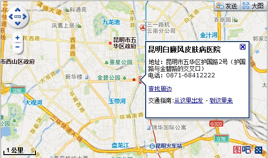 QQ图片20160316143951.jpg